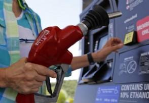 国内成品油价下调今日92汽油多少钱一升