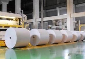 最新纸业涨价函通知价格上调100-300元/吨不