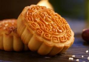 中秋节如何选购月饼市场监管部门发布月饼消费提示