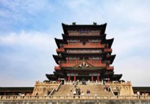 文旅部发布旅游新规国庆计划出游请注意