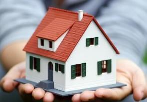 曝多城市一手房涨价哪些重点城市也上涨了?