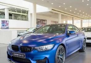 新款宝马X1上市 新车售价27.98万元起