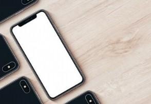苹果新机命名曝光iphone12起售价699美元