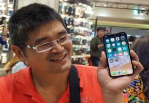iOS14采用率已超2成重大升级广受用户好评