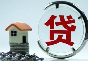房子有贷款能过户吗按揭房未还清过户流程在此!