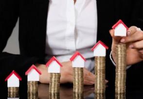 新房契税什么时候交二套房契税利率多少