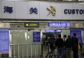 外籍入境新规这三类人符合条件可入境中国了!