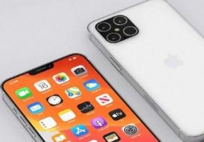 iPhone12mini被爆预售价大概是多少