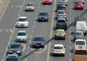 交通运输部最新规定2020国庆小客车免高速费