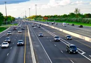 国庆期间小客车免收高速通行费免费时间公布