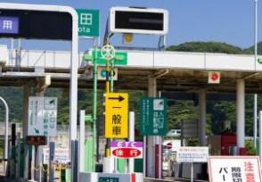 中秋国庆免高速通行费揭高速公路免费时段