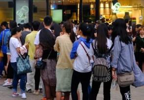 秋天第一杯奶茶店销量增3成店员称有点猝不及防