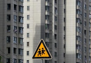 业主强烈反对小区改名 原因是担心房价下跌