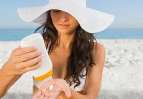 官方评测20款防晒霜部分产品超标刺激皮肤
