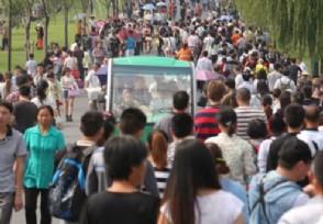 2020年中秋国庆放假8天今年小长假去哪里旅游好