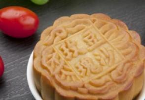 中秋节买月饼要注意什么建议这几种不要购买