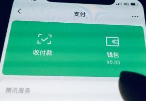 微信可免输银行卡号目前仅支持支持这几家银行!