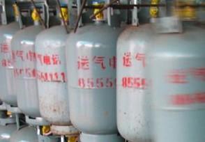 北京明年起实行煤气罐实名购买实现质量安全可追溯