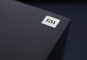 红米Note105G被曝预计将于10月份发布