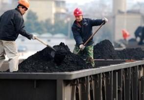 哈尔滨禁止售卖散煤促进冬季大气污染治理
