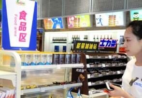 每日优鲜一款香辣山药片大肠菌群超标相关产品已下架