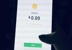 网游陪玩骗局被揭涉案金额达200多万元