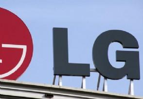 LG在华召回13个型号OLED电视原因是什么?