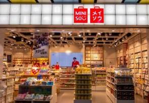 名创优品年卖90亿商品单价主要在5至50元之间