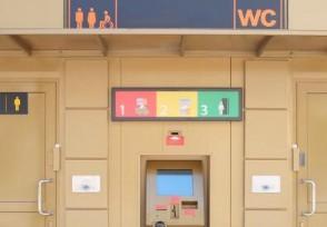 山西五星级公厕成景点 有外国游客专门来打卡