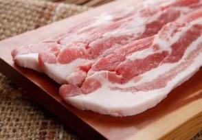 公司中秋节发五花肉每位员工可拿到2斤猪肉和水果