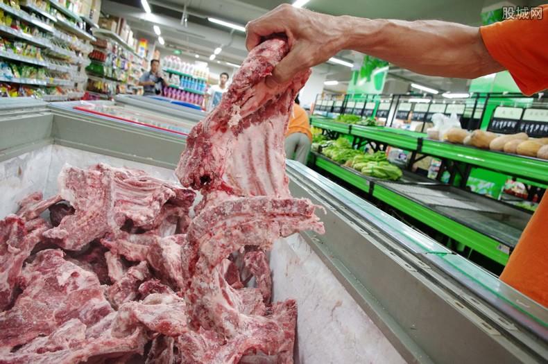 新发地猪肉