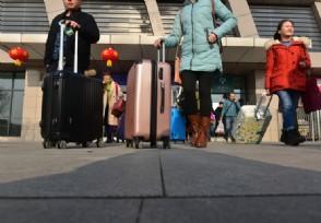 2021年春节放假时间具体调休安排公布