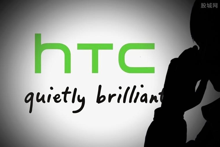 将配备折叠屏的HTC手机