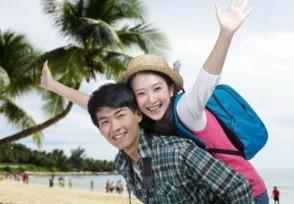 官方谈外出旅游防护国庆安全畅行指南介绍