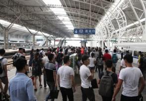 珠海澳门日均旅客量中秋国庆期间将达35万人次