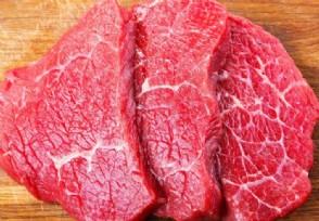 进口牛肉外包装呈阳性近期购买冷冻食品要谨慎