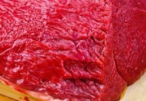 巴西进口牛肉外包装检出新冠病毒 海关已实施紧急措施