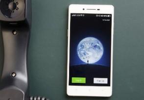 微信上线青少年模式 5个功能将不可访问