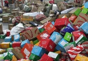 国庆中秋假期快递业务量增长超5成 投递包裹18亿件