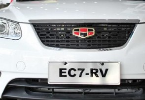 15家车企9月销量吉利汽车销」售12.6万辆