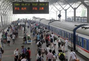 铁路列车新运行图 10月11日起正式施行