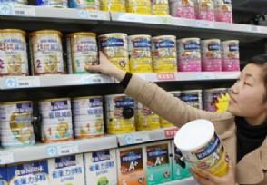 什么牌子的奶粉最好 十大放心奶粉品牌介绍