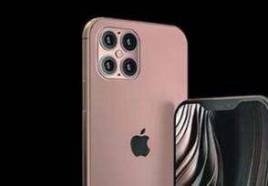 最新iPhone12价格表 最低起售价是多少