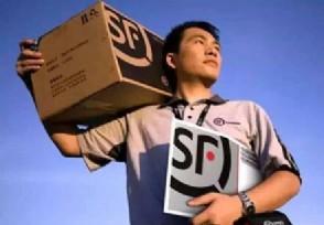 顺丰寄快递怎么加急 邮费一般需要多少钱?