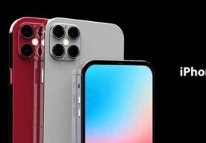 iPhone12值不值得买 双十一有优惠吗