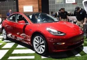 特斯拉Model S再降价 3天降价2次