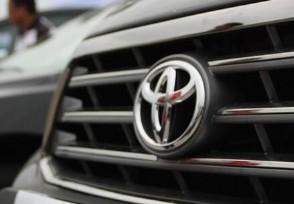 丰田最好的三款车 具体是有哪些车型?
