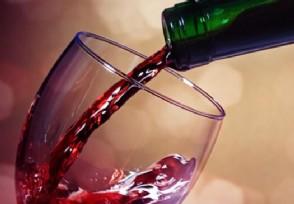 红酒哪个牌子好喝 2020十大品牌排行榜