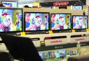 小米长虹等电视被点名 原因是开机后会出现商业广告