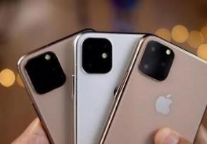 新包装iPhone11也不送耳机充电器 引用户不满